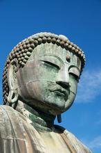 Mini_130119-133831-giant_buddha_head