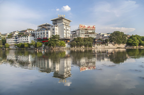 Guilin, Guangxi, China.